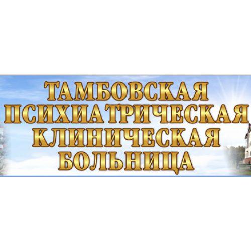 Консультативная поликлиника областная тверь